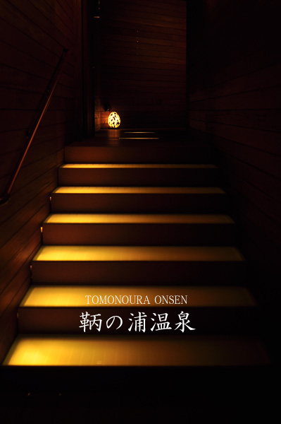 Tomonouraのコピー.jpg
